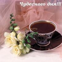 Лакшми Митракова