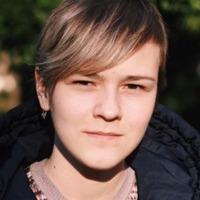 Александра Руденко