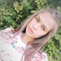Виолетта Фединина