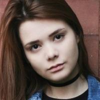 Виктория Аминова