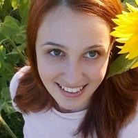Anastascia Podolskaya