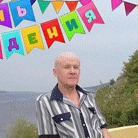 Александр Чуриков