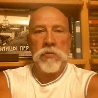 Святослав-Александрович Бывальцев