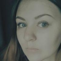 Алена Некрестова