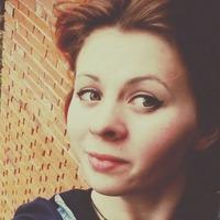 Юлия Шишкина