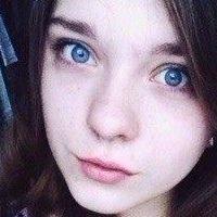 Настя Фомкина