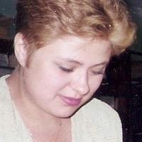 Волкова Олеся