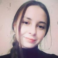 Алина Смыкова