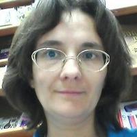 Оськина Оксана Валентиновна