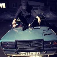 Вова Панков